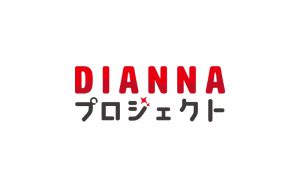 DIANNAPROJECT